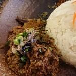 kyuuyamutei - 里芋と海苔のフェンネルフムスのせイワシ出汁で作る山椒ココナツ鶏キーマ