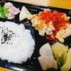 Kimamanidainingufuusenkazura - 料理写真: