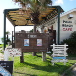 パームビーチ カフェ -