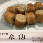 糸仙 - 料理写真:春巻