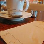 コーヒーマーケット - 一杯の珈琲と、伝票