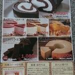 評判 柴田 洋菓子 ネットで「怪しい」と話題の、あのスイーツファーム工場直売会が府中にも来たので、行ってみた。