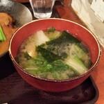 菱田屋 - ご飯セットの お味噌汁。お野菜たっぷり♪