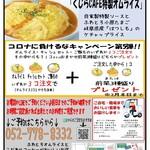 くじらCAFE - 料理写真: