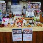 てしお温泉 夕映 レストラン - 売店ではほっきカレーも人気商品!