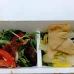 パリヤ - 淡路島産玉ねぎと豚しゃぶのサラダ 山椒オイルあえ、白菜と油揚げのさっと煮 ♪