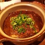 144802992 - 麻婆豆腐