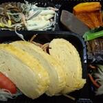 光屋 - だし巻き玉子弁当  (ご飯別容器)   580円
