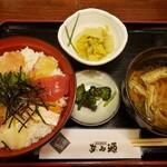 あみ源 - 海鮮丼