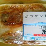 肉の山崎 - カツサンド