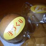 蕎麦菜 - そばまんじゅう