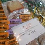 Cafe Ciel - 売り場