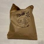 144829938 - お店の袋