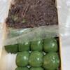 Nakadaya - 料理写真:団子とあんが別々になっています
