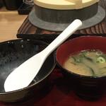 銀六屋 - 料理写真:ごはん、茶碗、お汁