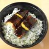 きく宗 - 料理写真:田楽オンザライス! 濃厚な味噌ダレを、豆腐と菜飯のあっさりチームが全力で受け止める