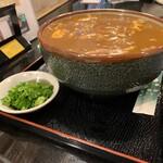 麺闘庵 - 特選カレーうどん大盛り②
