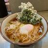 文殊 - 料理写真:春菊天そば+生卵