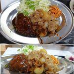 和風キッチン 蔵 - ハンバーグ&豚しょうが焼。ランチB。和風キッチン 蔵(愛知県刈谷市)食彩品館.jp