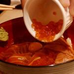 鮨 仙酢 -