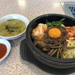 焼肉の大福 - 料理写真:石焼ビビンパ