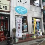 cafe&pub kirikou -