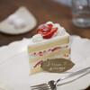ポッカリ - 料理写真:2021年1月再訪:苺のショートケーキ☆