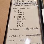 天ぷら 京星 -
