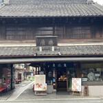 亀屋 - 元町店