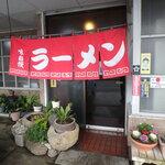 まるちょんラーメン - お店入口