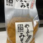 やまこ味噌 - 料理写真: