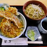 そば処 木の芽 - 天丼セット(冷たいおそば選択)
