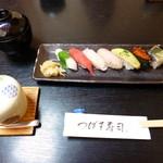 つばさ寿司 - ランチ1000円(税別)