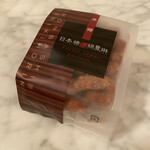 日本橋 錦豊琳 - 黒糖かりんとう