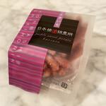 日本橋 錦豊琳 - 紫芋かりんとう