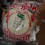 平和会館の豚まん - 平和會舘の豚まん(219円)