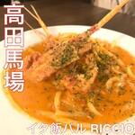 イタ飯バル RICCIO - 料理写真: