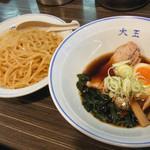 元祖 中華つけ麺 大王 - 『つけ麺』700円。