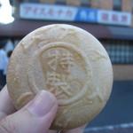 角屋 - アイスモナカ小70円