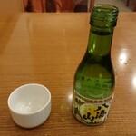 144900427 - 熱燗(八海山)