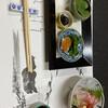 ばん亭 - 料理写真:前菜盛り