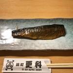 神田錦町 更科 - にしんの棒煮