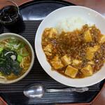 りゅうしょうえん - 料理写真: