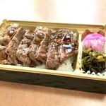 キッチン カトウ - 料理写真: