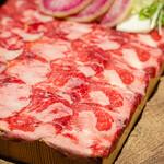 shabushabuyakinikutabehoudaimerino - タンしゃぶ肉