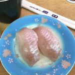 回転寿司森田 -