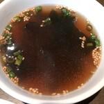 酒茶房如意 - スープは…。