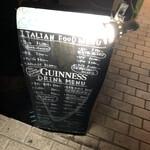 Osteria Bar cosi cosi - お外の看板