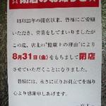 汪さん - 2012/8