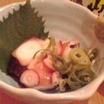 ぎょぎょ丸 - たこぶつ390円也